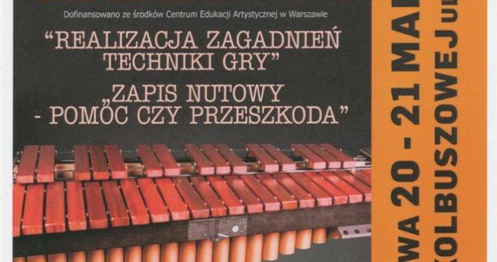 Ogólnopolskie Seminarium Perkusyjne