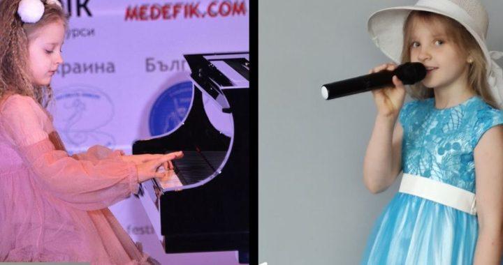 Natalia Kubiś-Mroszczyk z klasy mgr Urszuli Budy laureatką podwójnej nagrody Międzynarodowego Festiwalu -Odessa 2020