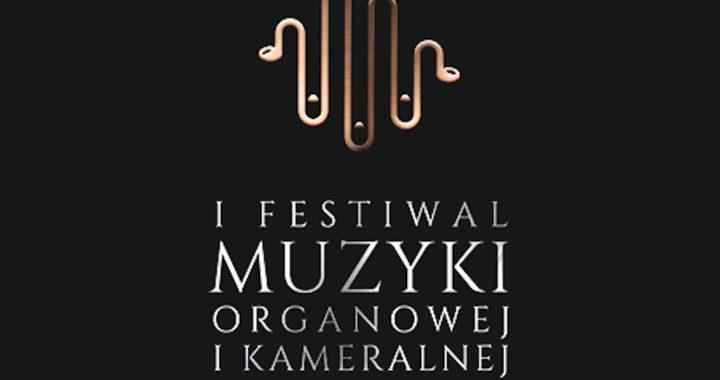 Festiwal Muzyki Organowej i Kameralnej w ramach I DNI MUZYKI ORGANOWEJ SANOK 2020