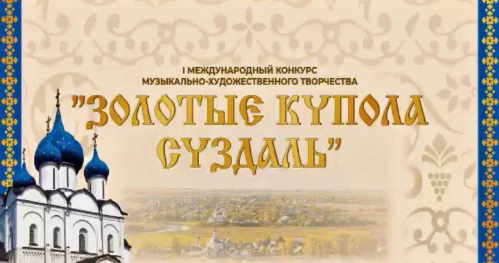 Akordeoniści z Pruchnika na podium w Rosji